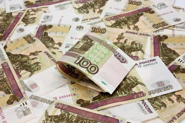 Russian currency.preview (640x427, 60Kb)