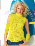 Пуловер ажурный 38 размера Для вязания пуловера потребуется: 350 г жёлтой пряжи MONDIAL COMETA (100 хлопок...