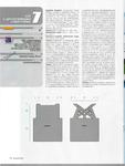 """Симпатичные итальянские модели одежды(топики,платья,кофточки и т.д). Журнал """"Сюзанна """" ."""
