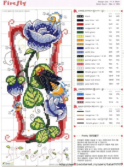 Схема для вышивки крестом.  Цветы часть 10.