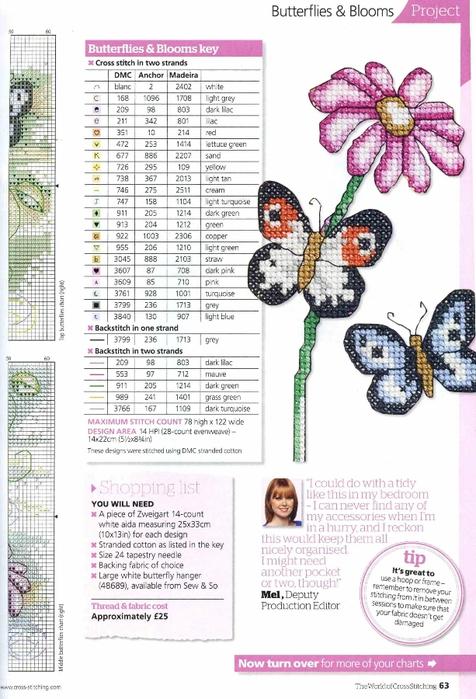 акварельные бабочки схема2 (476x700, 247Kb)