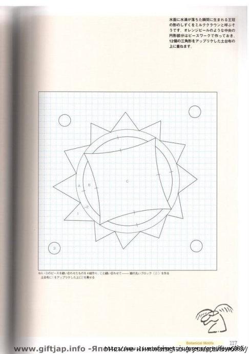 12 (486x690, 123Kb)