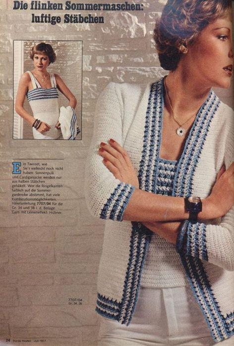 Коко шанель в вязании спицами