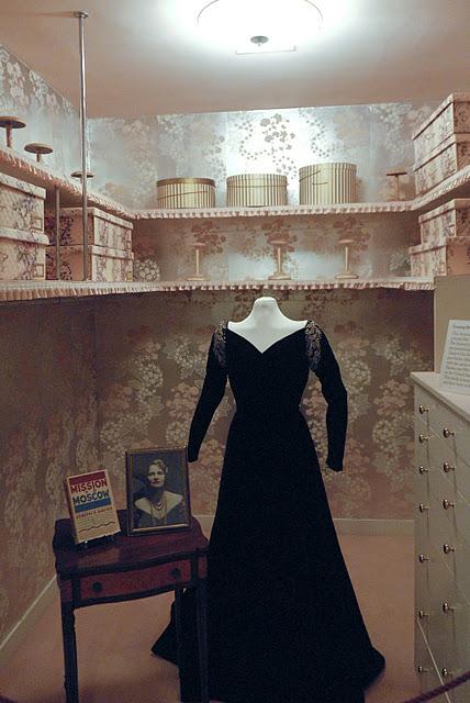 дом-музей Сады Хилвудa, Пенсильвания, США. 22602