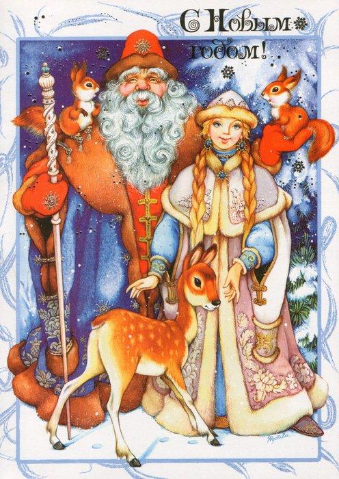 Дед Мороз Снегурочка и Волшебное Вечное Новогодье (496x700, 115Kb)