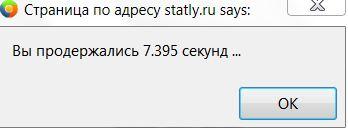 3914090_ (348x128, 15Kb)