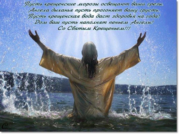 http://img0.liveinternet.ru/images/attach/c/4/82/474/82474224_kreschenie.jpg