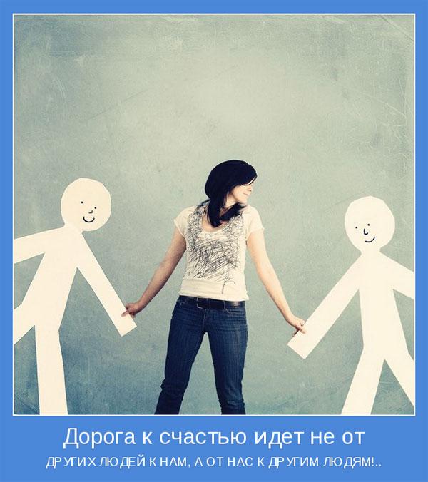 82477180_MOTIVATORUY_14.jpg