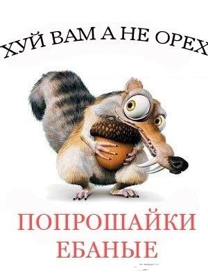 zhadina_01 (300x400, 35Kb)