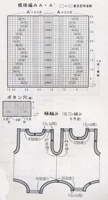 Копия (2) Копия 658+ (378x700, 76Kb)
