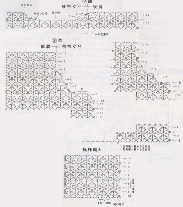 Копия 658++ (616x700, 120Kb)