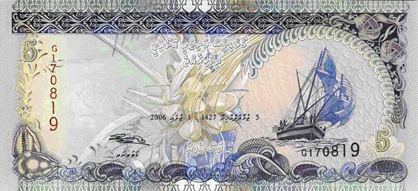 banknoty-mira_2 (600x275, 118Kb)