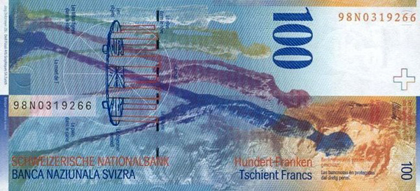 banknoty-mira_4 (600x274, 111Kb)