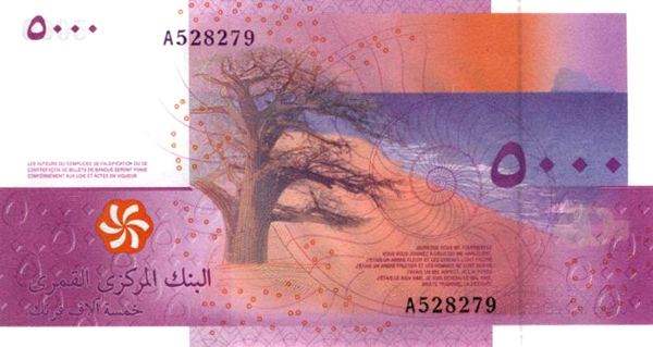 banknoty-mira_5 (600x319, 89Kb)