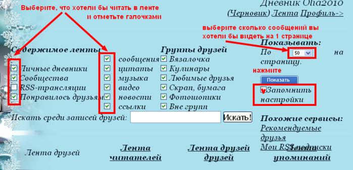 3807717_1414514_1 (700x337, 207Kb)