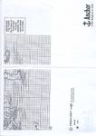 Превью 628 (494x700, 119Kb)