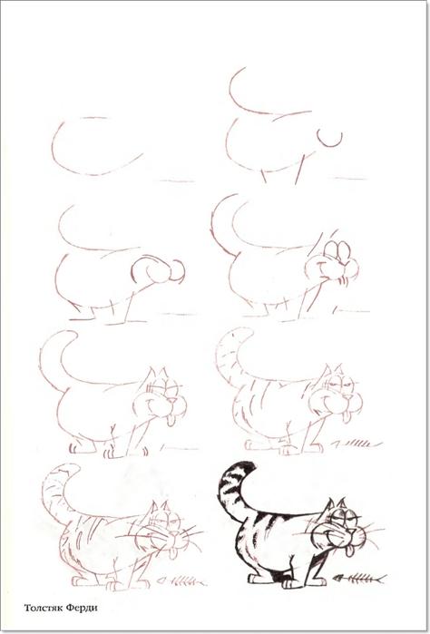 cat00038 (474x700, 110Kb)