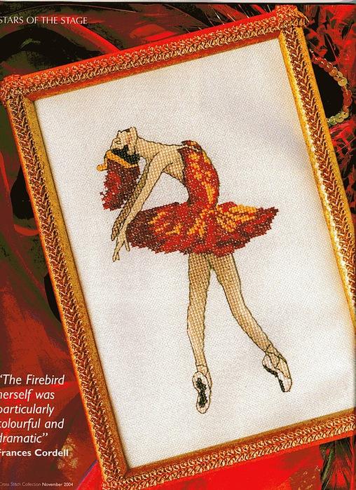 Вышивка. Балерина. Обсуждение