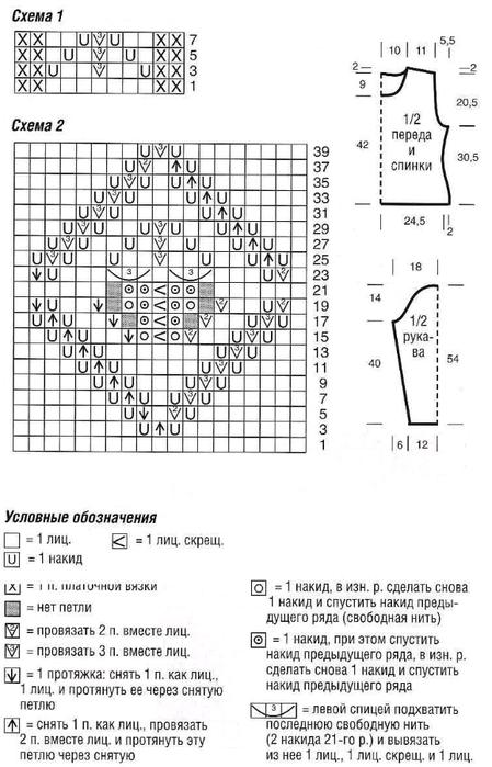 5b283b55 (449x700, 237Kb)