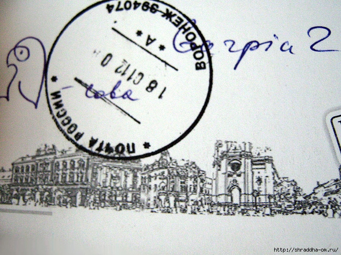 открытка из Белграда, 2 (700x525, 335Kb)