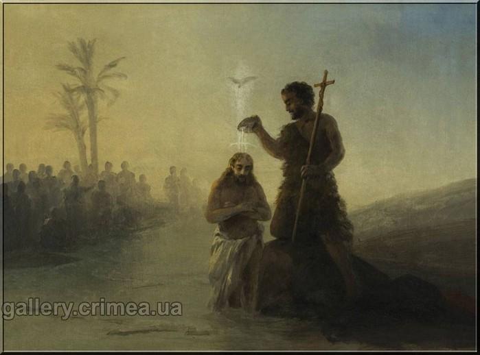 Крещение Господне (700x518, 67Kb)