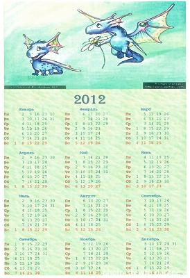 веселые дракончикивеселые дракончики календарик (274x400, 117Kb)