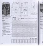 Превью img098 (651x700, 400Kb)