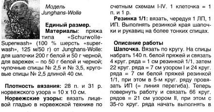4403711_varegkispici1 (441x232, 69Kb)
