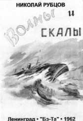 4514961_pervii_sbornik_1_ (168x245, 5Kb)