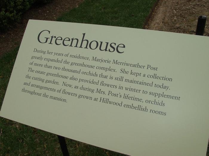 дом-музей Сады Хилвудa, Пенсильвания, США. 34783