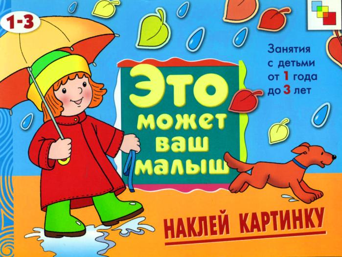 4663906_kartinka1 (700x525, 631Kb)