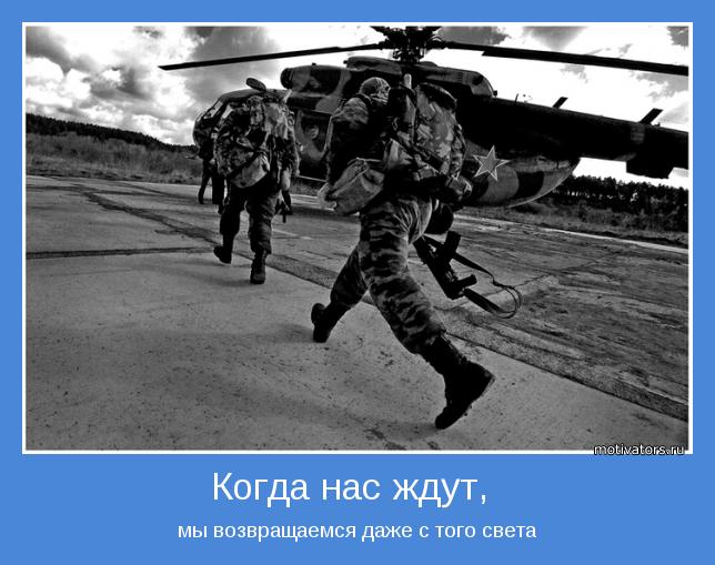 motivator-31685 (644x509, 54Kb)