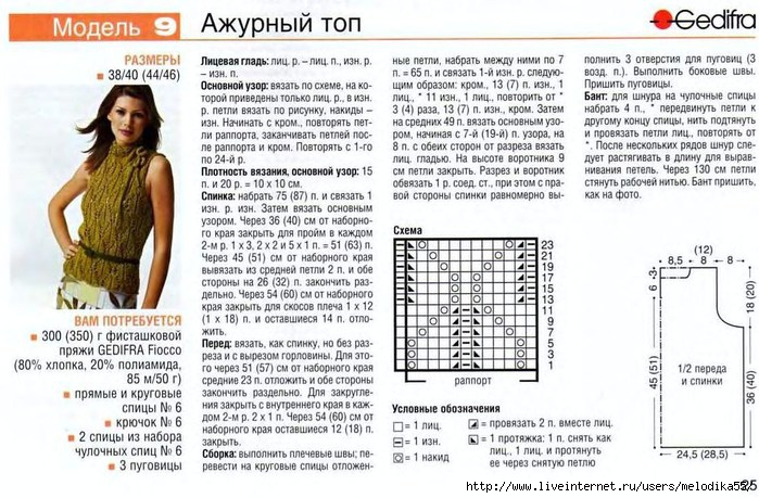 rk1 (700x459, 256Kb)