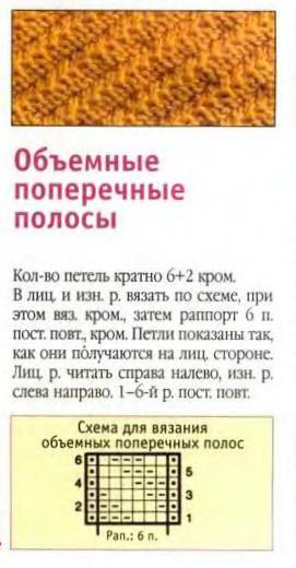 yzori (4).bmp (271x520, 61Kb)