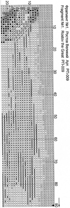 img703 (234x700, 134Kb)