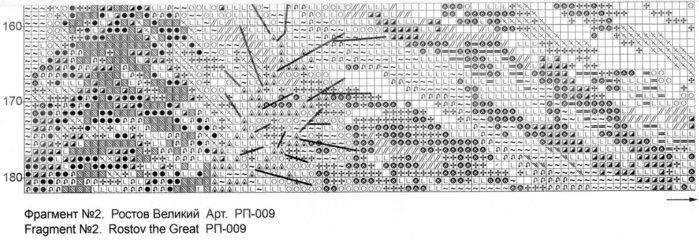 img705 (700x240, 64Kb)