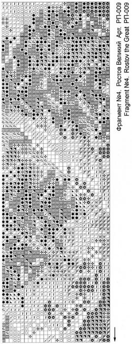 img709 (269x700, 163Kb)