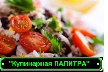 3985515_salattunec (363x243, 26Kb)