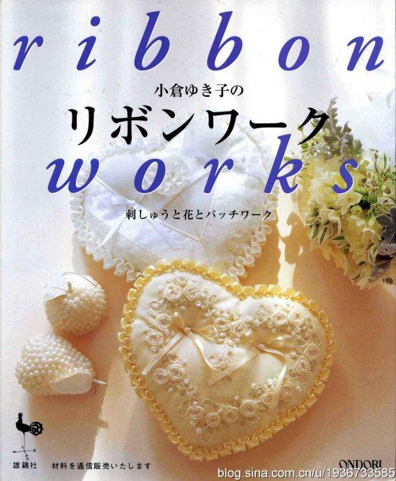 Японский журнал. Вышивка лентами