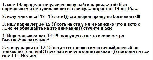 ads_01 (623x246, 45Kb)
