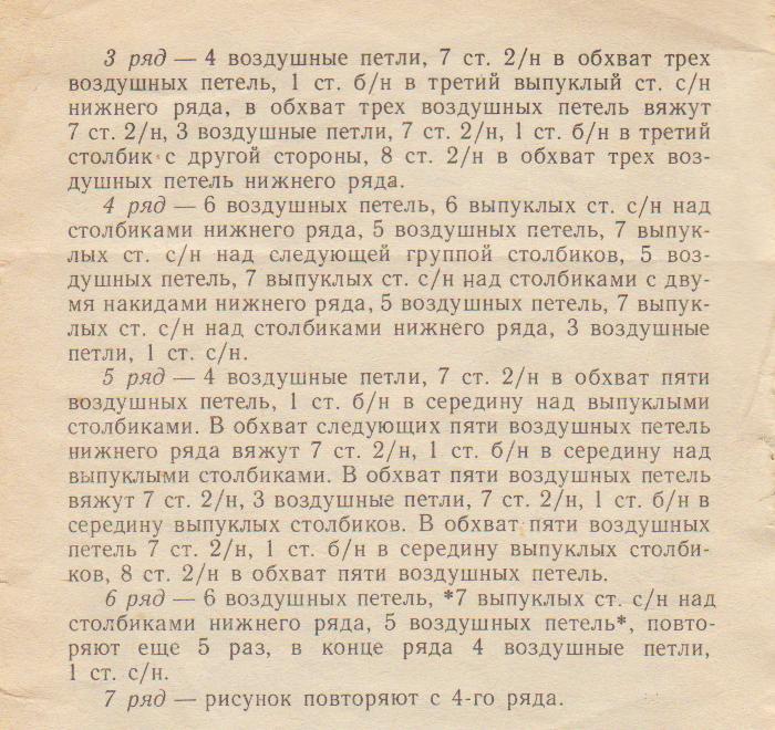Схема1 (700x660, 99Kb)