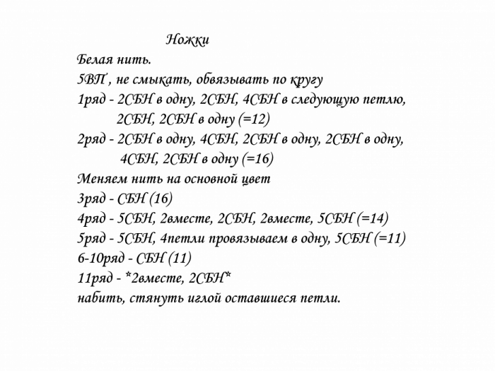 1473084_mk2 (700x525, 129Kb)
