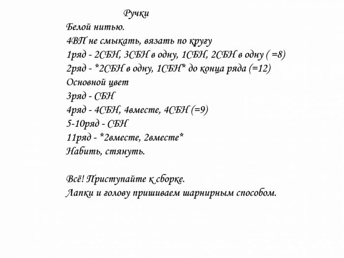 1473085_mk3 (700x525, 118Kb)