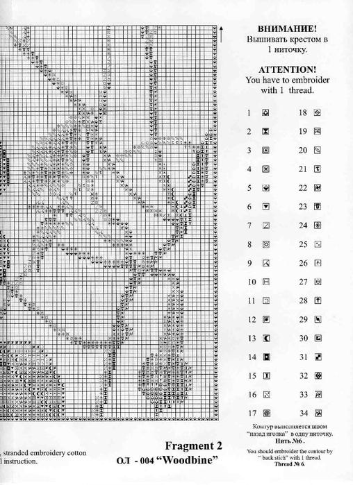каприфоль-3 (508x700, 232Kb)