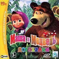 маша и медведь (200x200, 15Kb)
