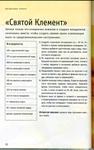 Превью 40 (438x700, 212Kb)