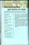 Превью 59 (460x700, 221Kb)