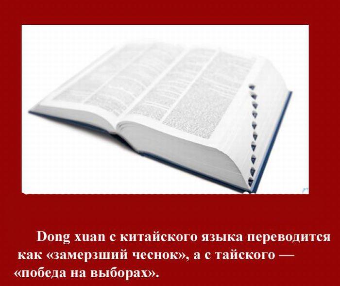 fakti_2011_16 (700x589, 58Kb)
