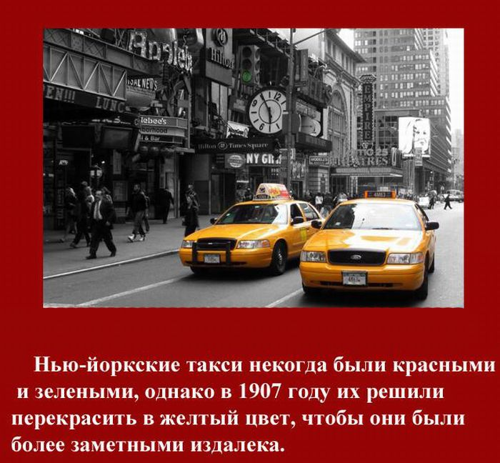 fakti_2011_19 (700x648, 109Kb)