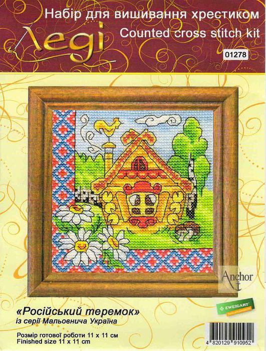 Русский теремок (1) (531x700, 111Kb)